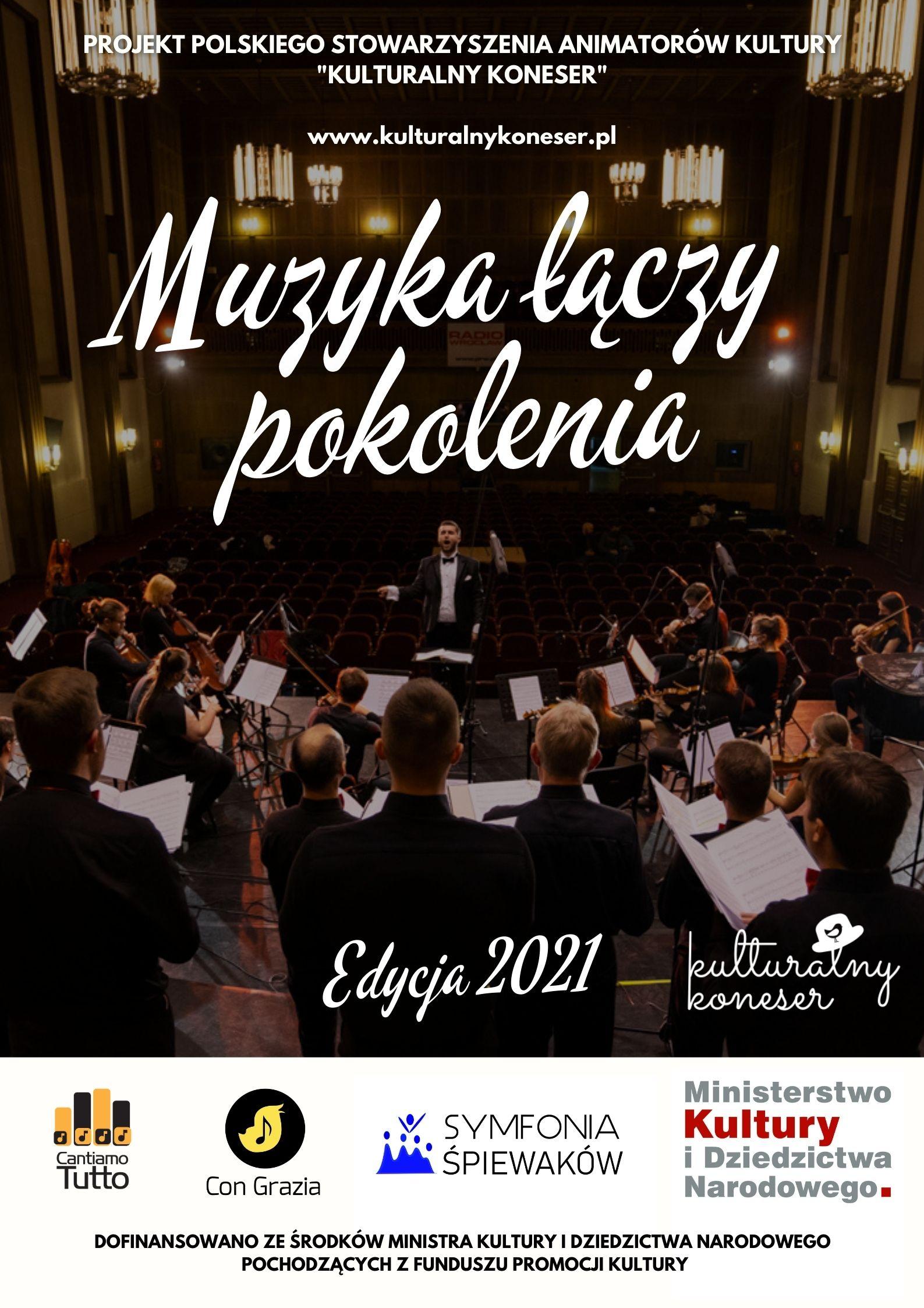 """""""Muzyka łączy pokolenia"""" – edycja 2021"""